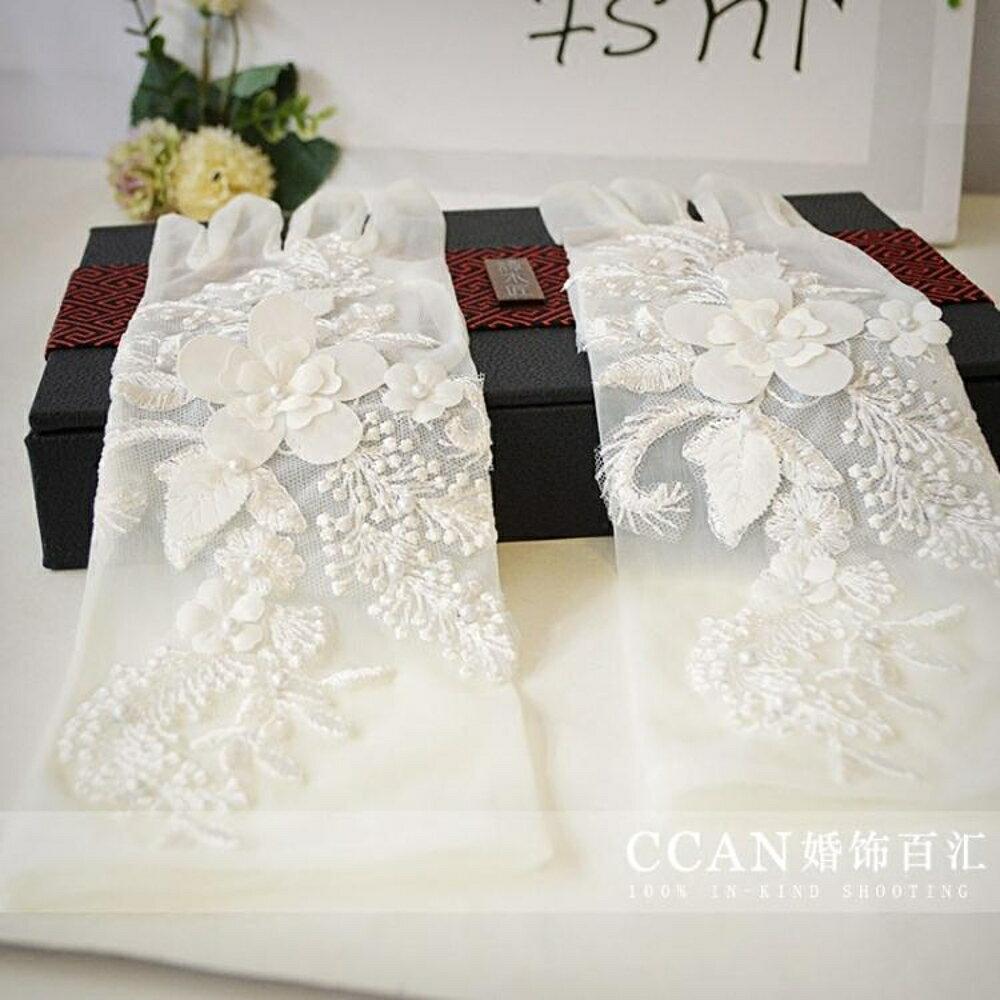 新娘手套  韓式精致蕾絲繡花長短款手套新娘結婚飾品 coco衣巷 3
