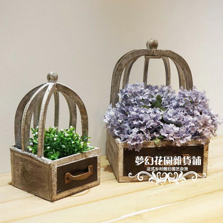 家居庭院裝飾花器 法式田園木質做舊花盒擺件 大小號1入
