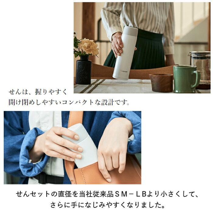 日本象印 高人氣款 不鏽鋼保冷保溫瓶  /  480ml  /  SM-NA48 /   / 日本必買代購 / 日本樂天直送 (3030)。件件免運 4