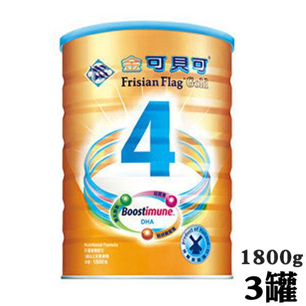 『121婦嬰用品館』金可貝可 4號幼兒兒童營養奶粉1800g 3罐組 (效期至2018/01) - 限時優惠好康折扣