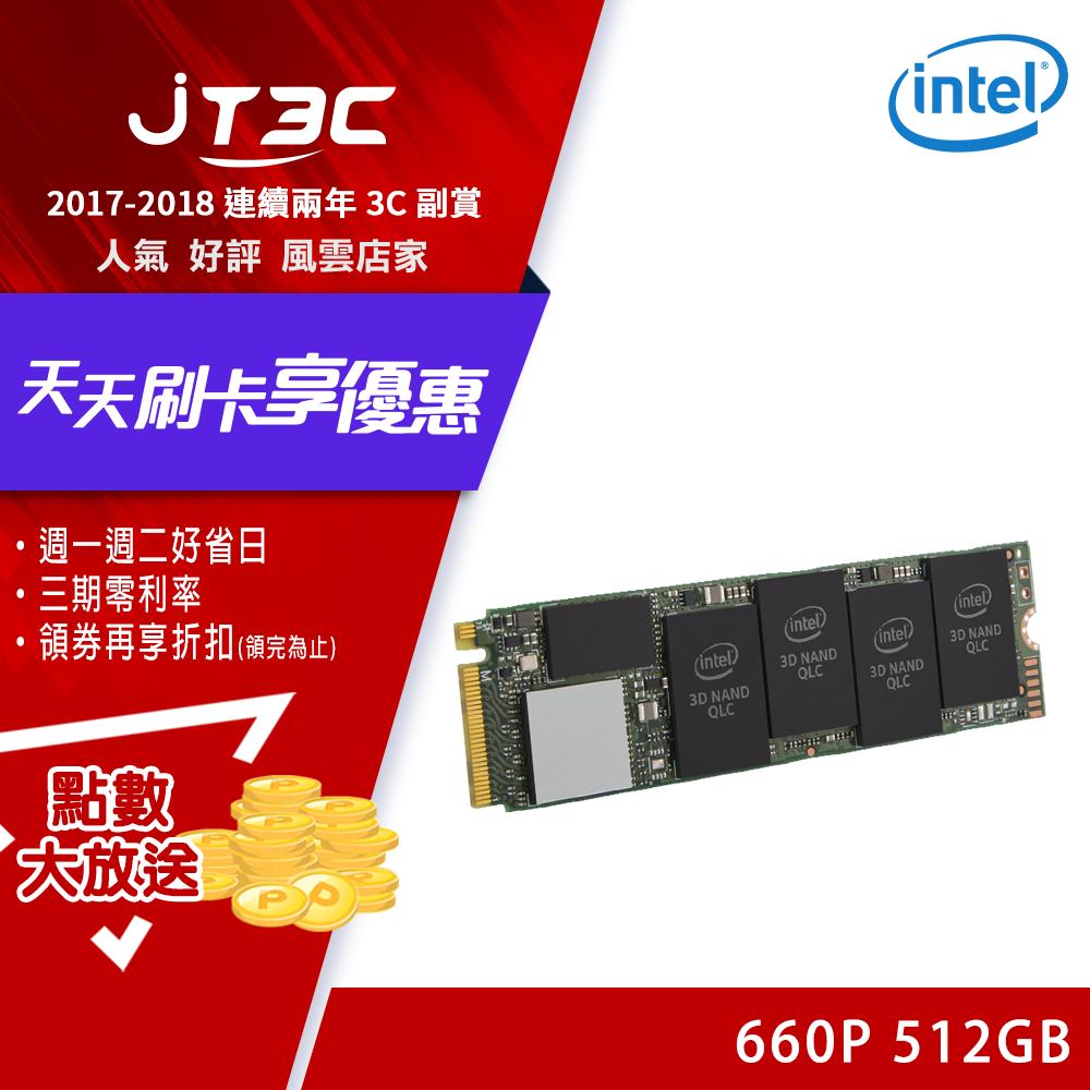 Intel 660P系列 512GB M.2 PCI-E 固態硬碟 0