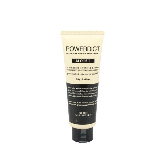 立坽『深層護髮、免沖洗護髮』NAKANO 中野製藥 上質潤.亟效護髮精華(滋潤御用)80ml HH06