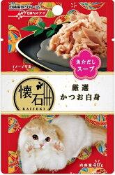 日清懷石系列 料理餐包 袋裝罐頭 湯包-KP8-鰹魚海鮮湯餐包