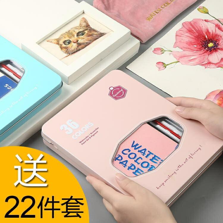 油畫顏料 水彩顏料固體36色水彩畫套裝24色12色水粉餅鐵盒分裝顏料初學者美術學生用手 七色堇 新年春節送禮