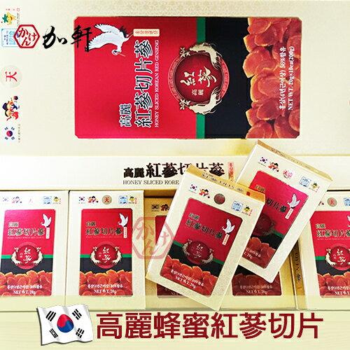 《加軒》韓國高麗蜂蜜紅蔘切片(小盒)