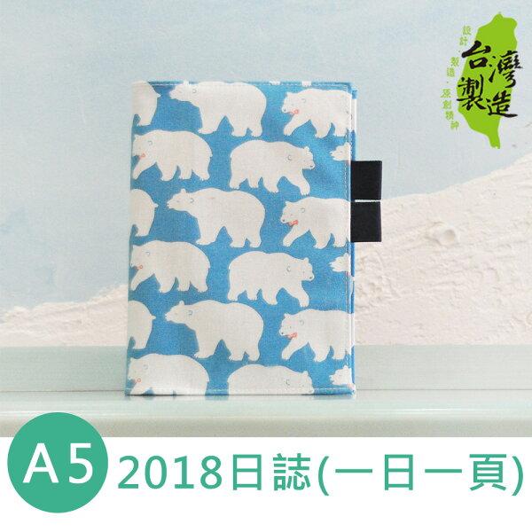 珠友文化:珠友BC-503062018年A525K日誌手帳日計劃(1日1頁)-花布