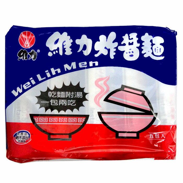 維力 炸醬麵 90g (5入)/袋【康鄰超市】