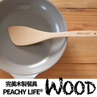 PEACHY LIFE無毒斜口鍋鏟 MIT台灣製 完美主義 餐具 木頭 廚房用品【V0013】
