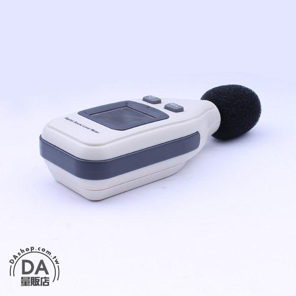 《DA量販店》樂天最低價 分貝 噪音 測量器 分貝計 分貝機 分貝器 分貝儀 音量 測量(78-0093)