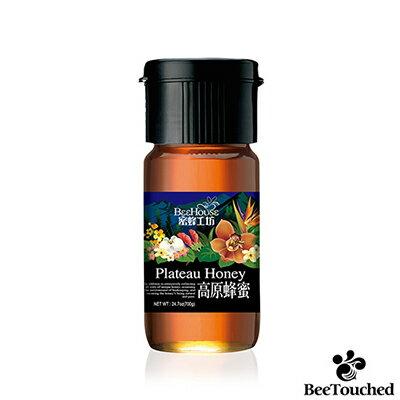 蜜蜂工坊-醋醋高昇禮盒(高原蜂蜜700g+蜂蜜醋500m) 1