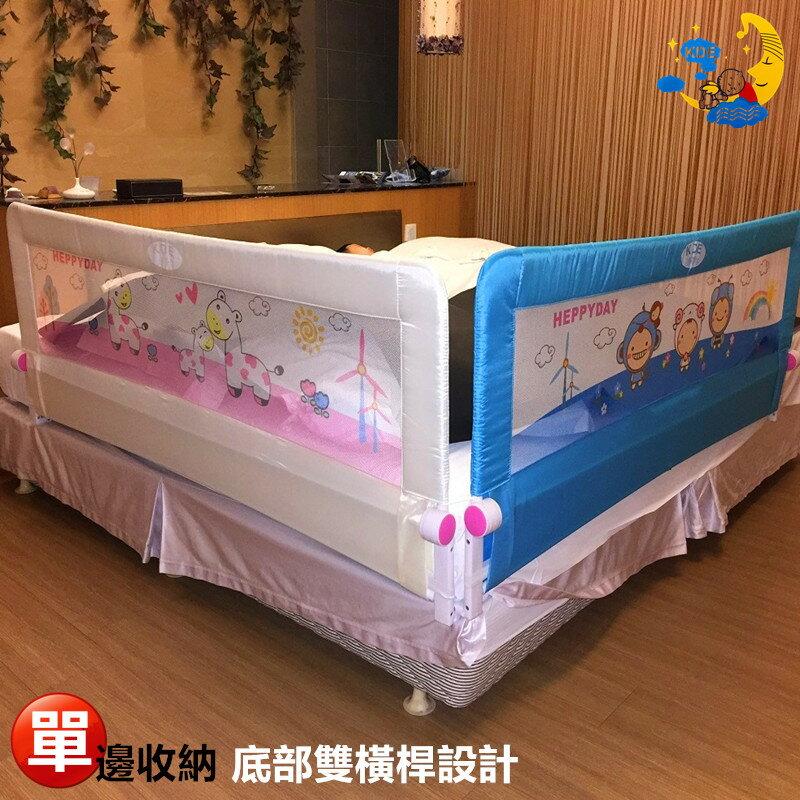 KDE床護欄 護欄 單邊收納 床護欄 床圍 床欄 床圍欄 1.5米 超高65cm 適合掀床 平板床