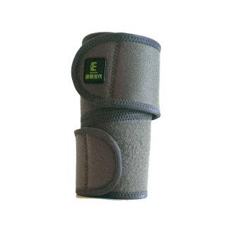 【康健天地】康健世代。遠紅外線保健輔具(Z型肘部)