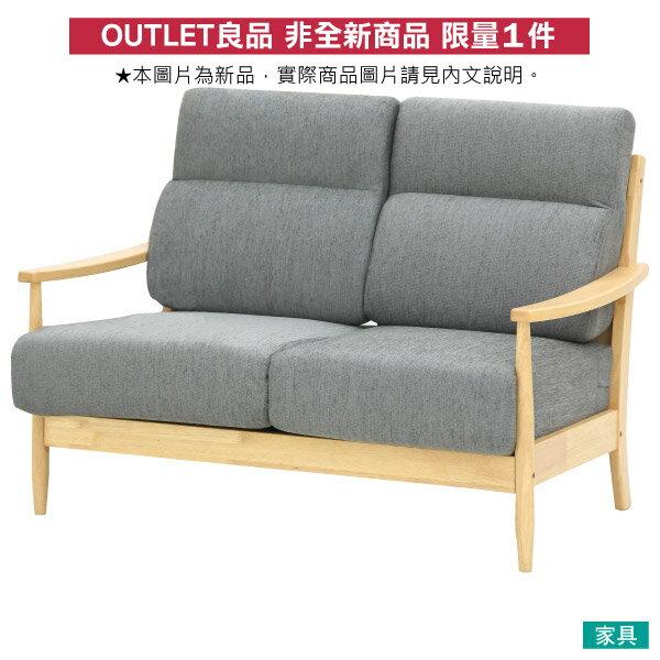◎(OUTLET)布質2人用沙發 HILL2 GY / LBR 福利品 NITORI宜得利家居 0
