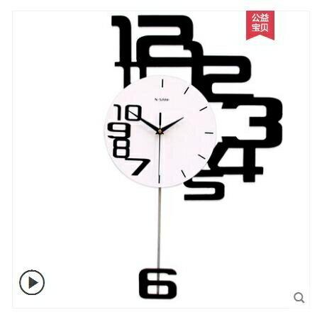 北歐家用大氣個性創意靜音掛鐘現代鐘表時尚藝術客廳臥室石英時鐘