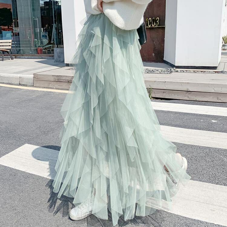 【館長推薦】網紗蛋糕裙中長款女2020夏季新款不規則半身裙子仙女白色長裙紗裙