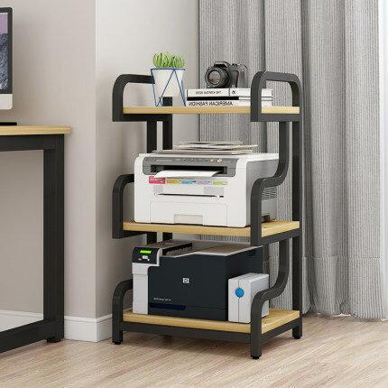 印表機架子 印表機架辦公室置物架書架家用多層列印複印一體架主機收納架托架『TZ2268』