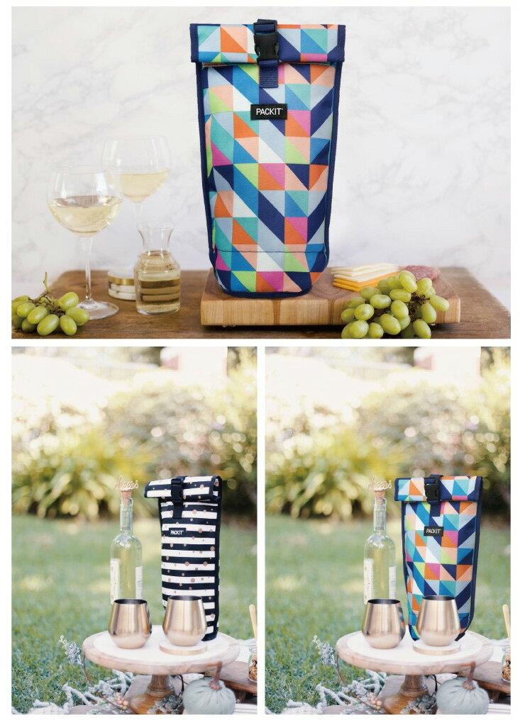 美國 PACKiT 冰酷 品酒單瓶冷藏肩背袋 1L (幾何天堂) 保冷袋 保冰袋 母乳袋 行動式摺疊冰箱 9