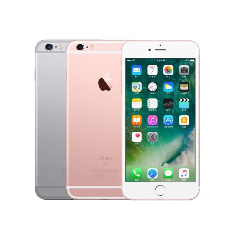 Apple iPhone 6s Plus 32G 贈滿版玻璃貼 5.5吋 智慧型手機 0利率 免運費