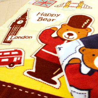 ※Tokyo 西川 倫敦熊童毯(黃)