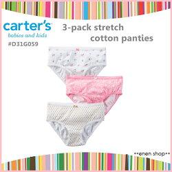 Enen Shöp @Carter's 愛心/小碎花俏皮內褲三件組 #D31G059∥2T-3T/4T-5T/6T-7T