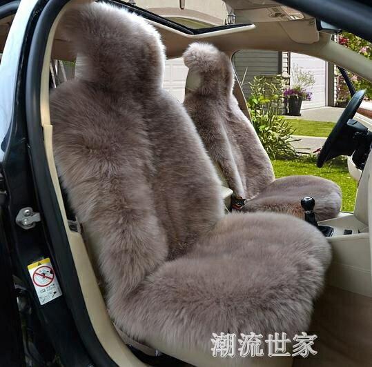 【限時下殺!85折】汽车座垫冬季纯羊毛坐垫正副驾驶单座 汽车坐垫冬季前排一个