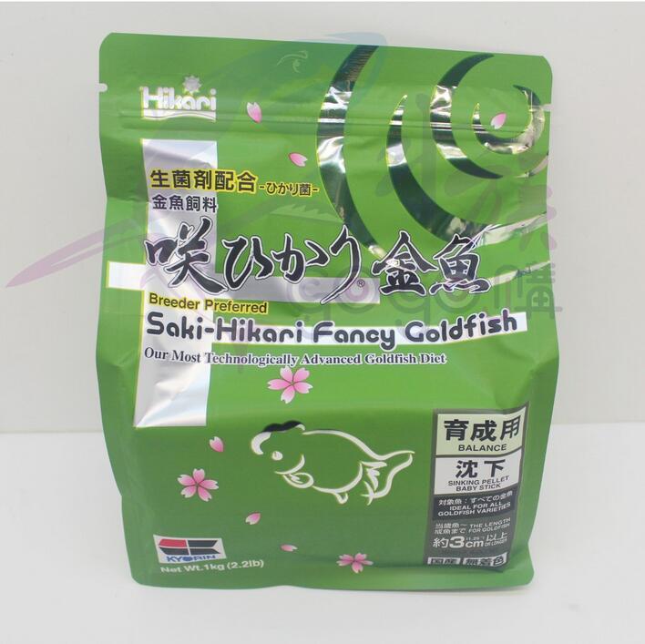~水族嚇嚇叫~HIKARI 高夠力 營養飼料 金魚 育成 成長 沉水 1kg 42036