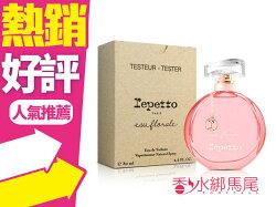Repetto L'eau Florale 香榭花園 女性淡香水 80ml Tester◐香水綁馬尾◐