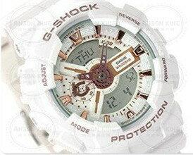 國外代購CASIO BABY-G 白天使 BA-110LB-7A 雙顯 防水 手錶 腕錶 情侶錶 2