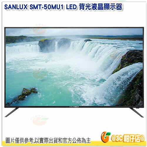 台灣三洋 SANLUX SMT-50MU1 LED 背光液晶顯示器 液晶電視 3980x2160 16:9 50型 SMT50MU1
