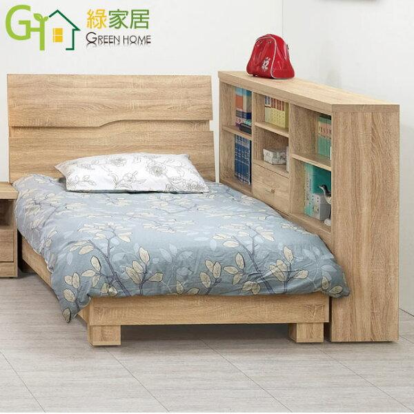【綠家居】米利瑪時尚3.5尺單人床片床台組合(二色可選+側邊櫃+不含床墊)