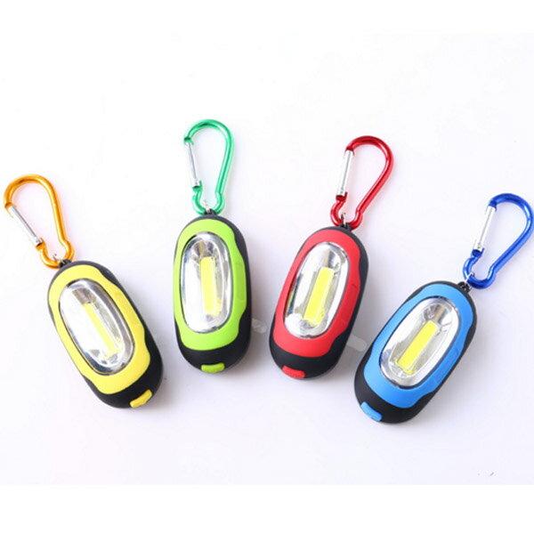 BO雜貨【SV6383】迷你手電筒COB鑰匙圈 帶磁鐵 三段模式 警急照明 LED 戶外露營 扣環燈 隨身燈 攜帶方便