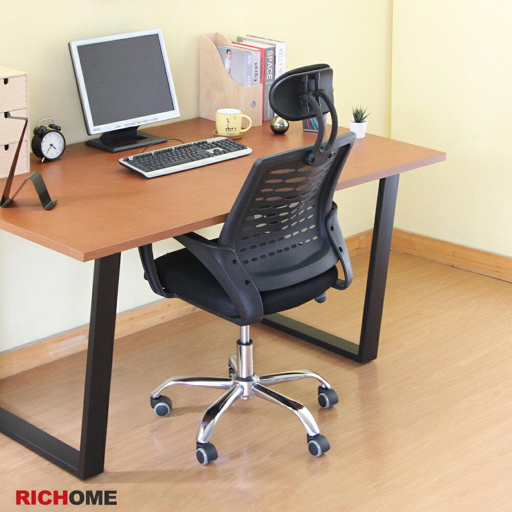 辦公椅 工作椅 電腦椅 主管椅 【RICHOME】CH1257《派瑞高背辦公椅》