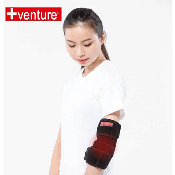 【+venture】鋰電手肘熱敷墊(SH-85)新品上市
