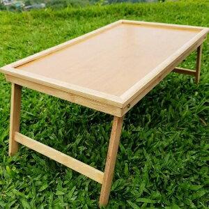 美麗大街【107051631】木托盤摺疊桌小茶桌(不含收納袋)