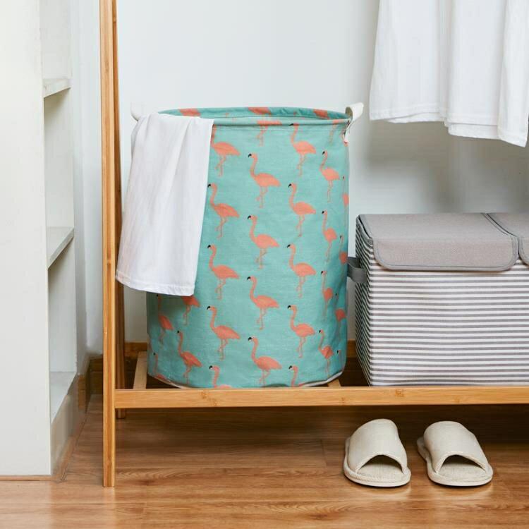 洗衣籃 臟衣簍布藝臟衣服收納筐家用玩具裝衣洗衣籃放衣服的收納桶臟衣簍【限時八折】
