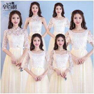 天使嫁衣【BL329D】香檳色6款蕾絲花網收腰澎感長款禮服˙預購訂製款