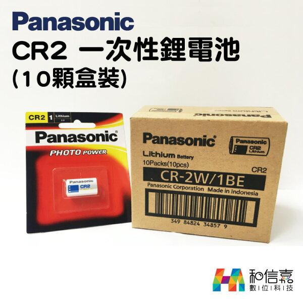 原廠電池【和信嘉】PanasonicCR2一次性鋰電池(超值10入裝)不可充電拍立得Mini2550SP-1台灣公司貨