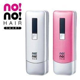no!no! HAIR 藍光熱力專業除毛儀 8800 ★ 可調整熱力強度及替換刀 nono