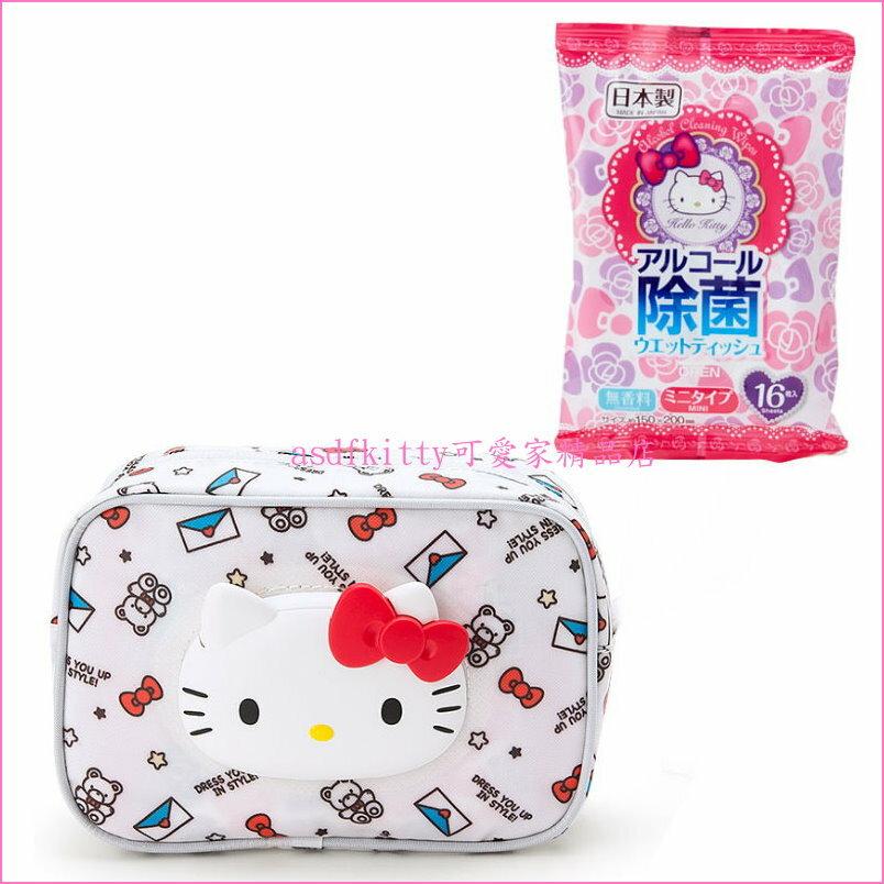 asdfkitty可愛家☆KITTY防水化妝包含濕紙巾蓋跟小包濕紙巾一包-背面可放面紙-日本正版商品