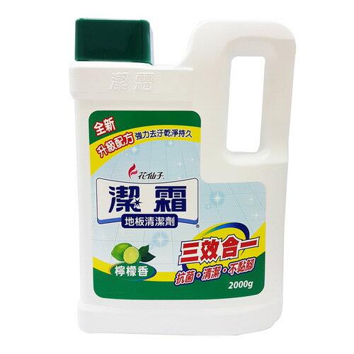 來易購:潔霜地板清潔劑檸檬香2000g