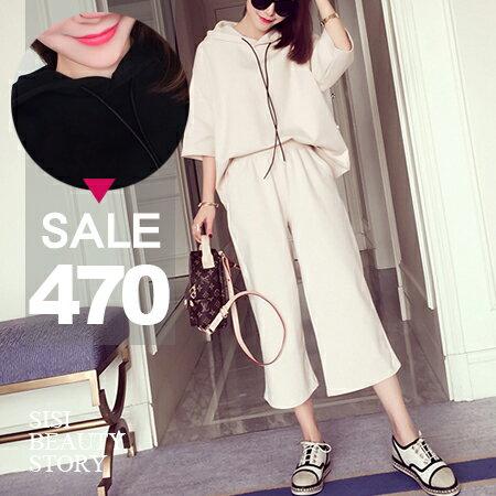 SISI【E6005】休閒運動風連帽抽繩寬鬆中袖上衣+寬管休閒七分褲套裝