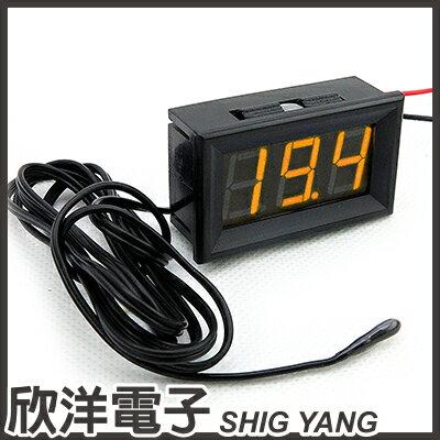~ 欣洋電子 ~ 防水型.56 三位元 LED 溫度錶頭 熱敏電阻   紅、綠、藍、黃、黃