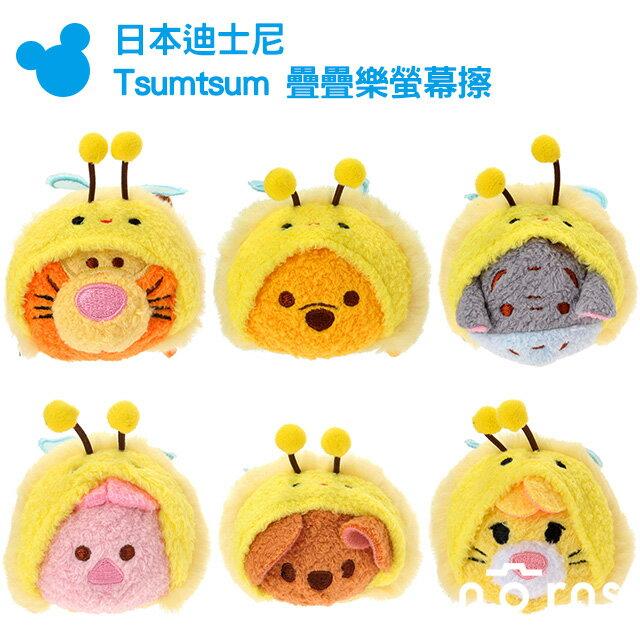 NORNS 【日本迪士尼TsumTsum疊疊樂螢幕擦-蜜蜂版】小熊維尼 跳跳虎 小豬  迪士尼 螢幕擦