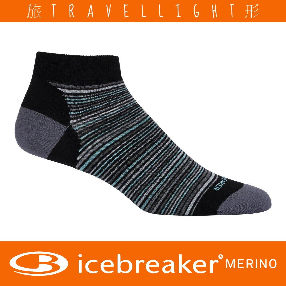 【Icebreaker】女款休閒船型襪 黑/灰 美麗諾羊毛 Travellight旅形