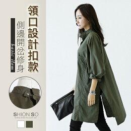 享瘦衣舍中大尺碼【B1947】開岔設計長版襯衫