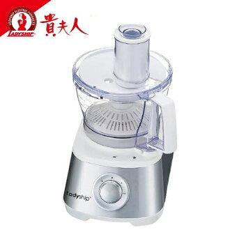 淘禮網    FP-620B 貴夫人健康食品調製機  ※加贈貴夫人頂級特殊鋼廚刀