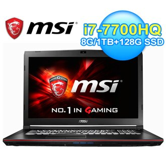 msi 微星 GP72 7RE(Leopard Pro)-443TW 七代筆電【加贈TP-Link 無線雙頻路由器】【三井3C】