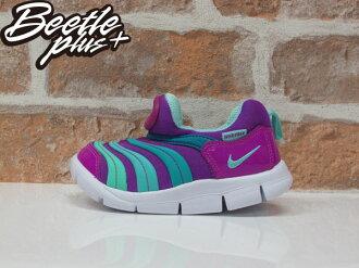 童鞋 BEETLE NIKE DYNAMO FREE 紫藍 毛毛蟲 兒童 休閒 慢跑鞋 運動鞋 343938-503 D-669