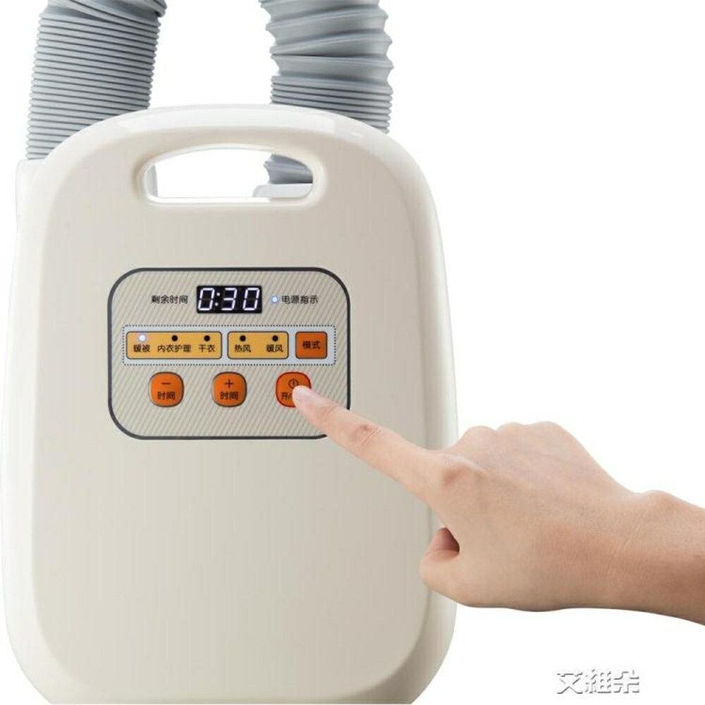 烘乾機家用速乾衣烘衣機乾衣機省電暖風乾機衣服小型烘乾機器 女神節樂購