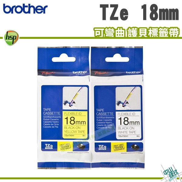 BrotherTZe-FX241TZe-FX64118mm可彎曲護貝標籤帶耐久型紙質
